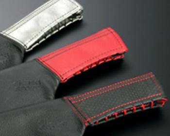 Suzuki Sport - Leather Hand Brake Boot