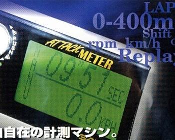 Sard - Attack Meter