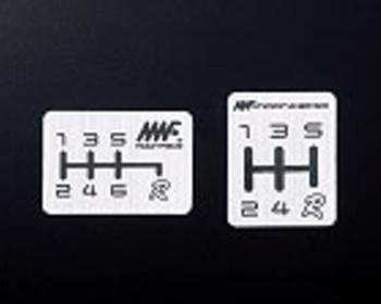 Moonface - Alumi Shift Knob - Shift Pattern