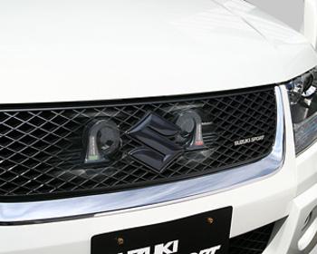Suzuki Sport - Hyper Horn 250K