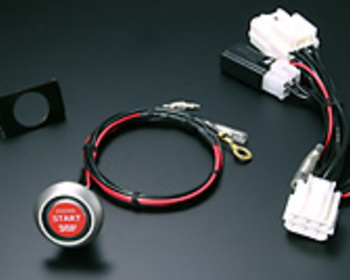 Suzuki Sport - Engine Starter Switch