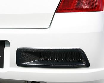 Suzuki Sport - Rear Bumper Air Outlet