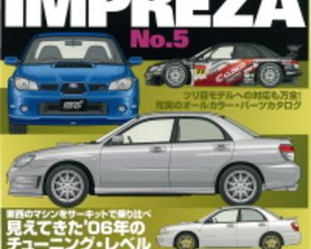 Hyper REV - Subaru Impreza GDB