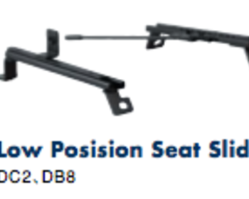 Spoon - Low Position Seat Slider