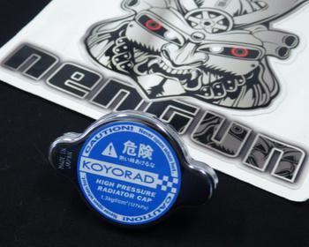 Koyo - Hyper Radiator Cap
