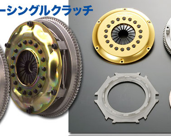 OS Giken - Racing Clutch - Single Plate