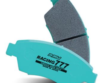 Product Mu - Brake Pads - Racing 777