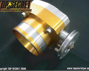 Top Secret - Throttle Body - Gold