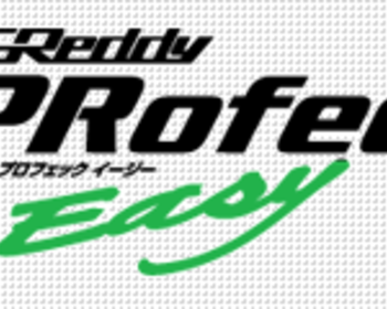 Trust - Greddy - Profec Easy
