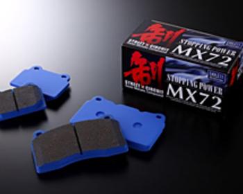 Endless - Brake Pads - MX72