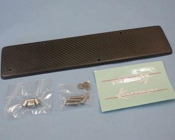 KRM026 - Mitsubishi - Evo X - CZ4A - Carbon Plug Cover Only