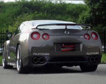 Fujitsubo - Super Ti Exhaust System