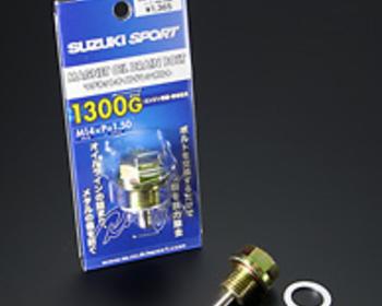 Suzuki Sport - Oil Drain Plug