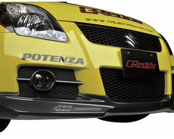 Greddy - New Aero - Suzuki Swift