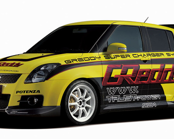 Greddy - Aero - Suzuki Swift ZC31S