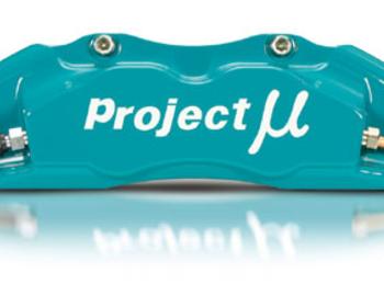 Project Mu - Forged Sports - 4Pistons Slim