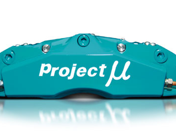 Project Mu - Forged Sports - 4Pistons x 4Pads Slim