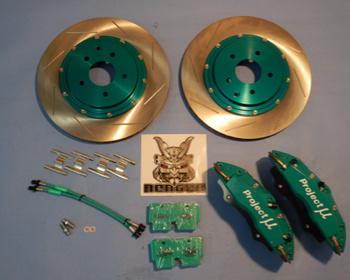 Project Mu - Forged Sports - 4Pistons x 4Pads Side-B