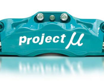 Project Mu - Forged Sports - 6Pistons Slim