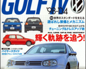 Hyper REV - Import - VW Golf - Vol 16