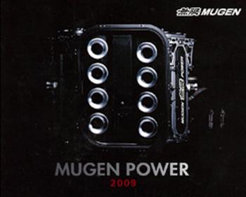 Mugen - Desk Calendar - 2009