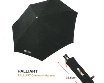 Ralliart - One Touch Parasol