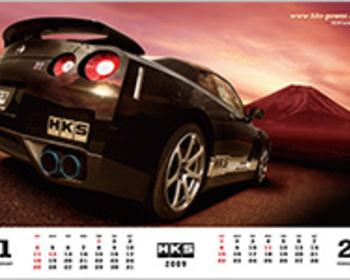 HKS - 2009 Calendar