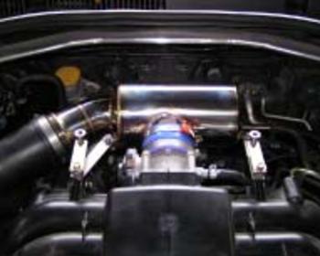 Flatt Racing - Intake Pipe