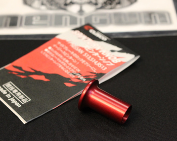 220 014 AR - Nissan - Silvia - S13/14 - Aluminium - Red