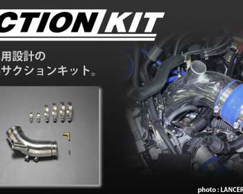 Blitz - Suction Kit