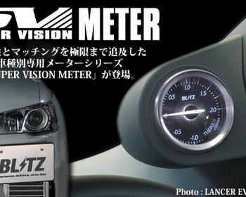 Blitz - Super Vision Meter