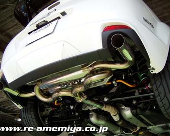 RE Amemiya - Super Dolphin Tail Muffler & Super Chamber