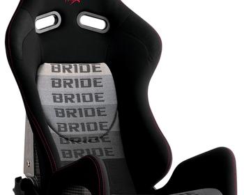 Bride - GIAS II - Low Max - Low Cusion Type