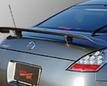 Garage Defend - GT Wing - 350Z