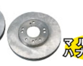 Attain - Multi-Hole Rotor Set - Front