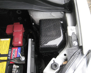 R's Racing - RRP Real Carbon Fuse Box