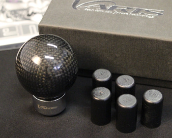 Varis - Carbon Shift Knob - Version 2