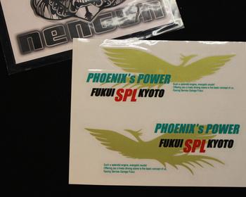 Phoenix Power - Vehicle Body Stickers