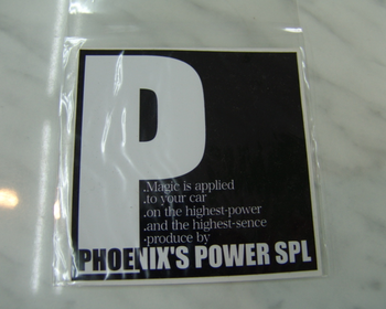Phoenix Power - Black Betta Sticker