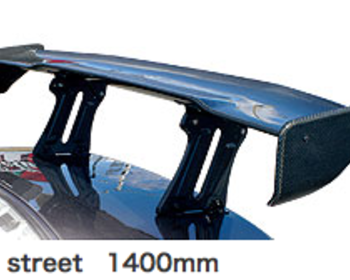 Varis - GT Wing - For Street - 1400mm