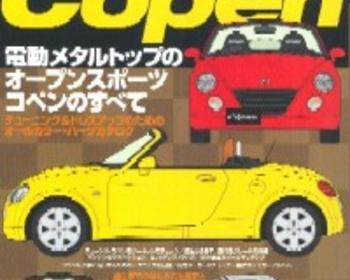 Hyper REV - Daihatsu Copen  Vol 99