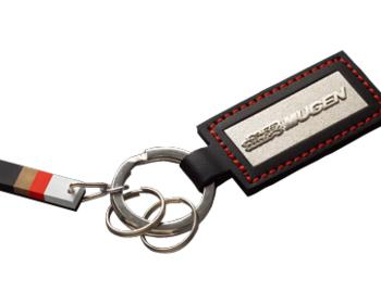 Mugen - Leather Key Holder