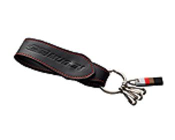 Mugen Belt Key Holder