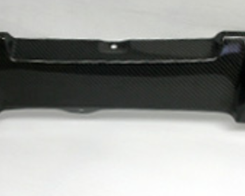Superior Auto Creative Carbon Rear Bumper