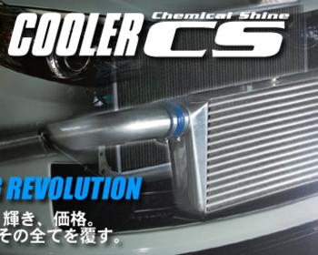 Blitz - Intercooler CS