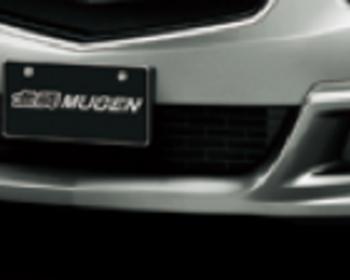 Mugen - Front Under Spoiler