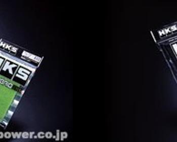 HKS - Super Hybrid Filter - Replacement Filter