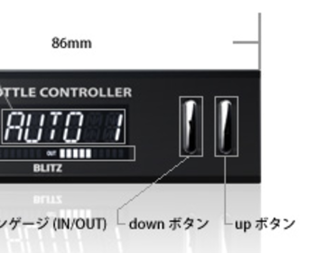 Blitz - Throttle Controller Full Auto Pro