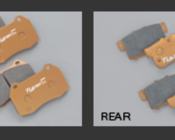 Mugen - Type Competition Brake Pads