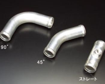ARC - Aluminium Radiator Pipe